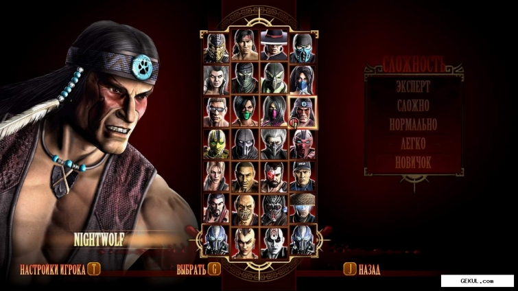 Mortal kombat: komplete edition (2013) pc | repack