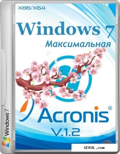 Windows 7 максимальная acronis v.1.2 (x86/X64/Rus/Eng/2014)