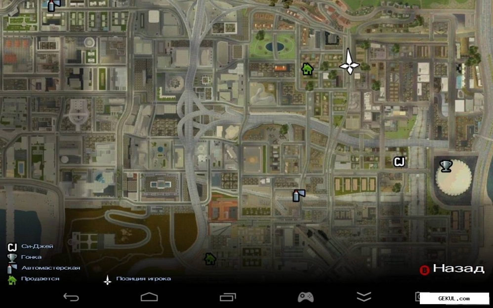 Grand theft auto: san andreas - hd edition (v.1.0.3) (2013/Rus/Eng/Multi7/Android). Скриншот №5